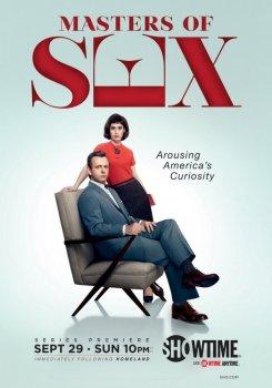 Смотреть мастера секса 8 серия