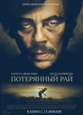 Фильм вороны франция бельгия 2009 - a