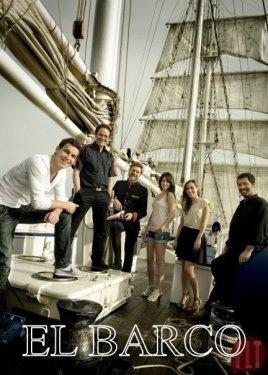 El bargo ковчег 2 сезон 14 серия смотреть онлайн