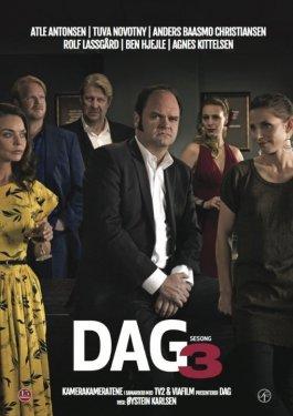 Сериал даг 2 сезон смотреть онлайн