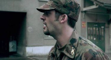 Армейский гей альбом онлайн бесплатно