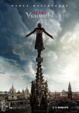 «Фильм Онлайн Смотреть В Хорошем Качестве Батальон» — 2012