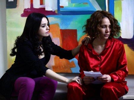 милосердие сериал смотреть онлайн турецкий сериал