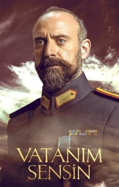 Турецкие фильмы смотреть онлайн