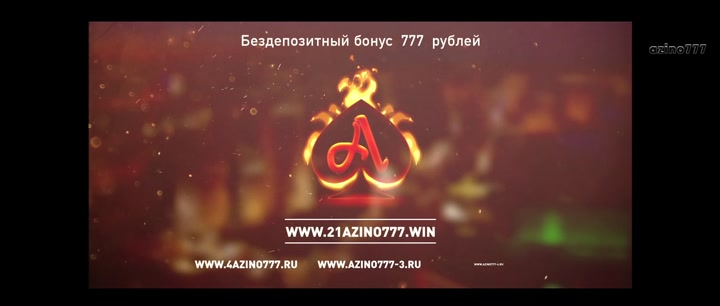 21 azino777 win